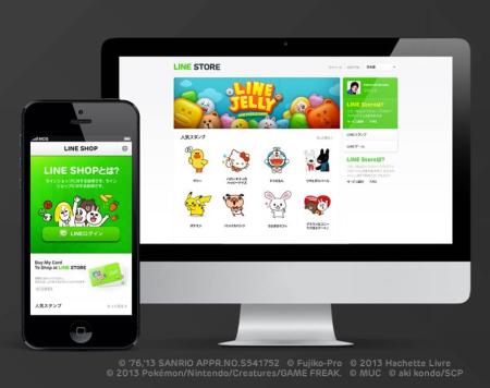 PCデスクトップ・スマートフォンのブラウザ上からLINEの有料スタンプや、LINE GAMEの有料アイテムを購入することができるウェブストア4
