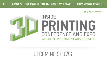 9/17〜18に米サンノゼにて3Dプリントに特化したカンファレンスイベント「Inside 3D Printing Conference & Expos」開催