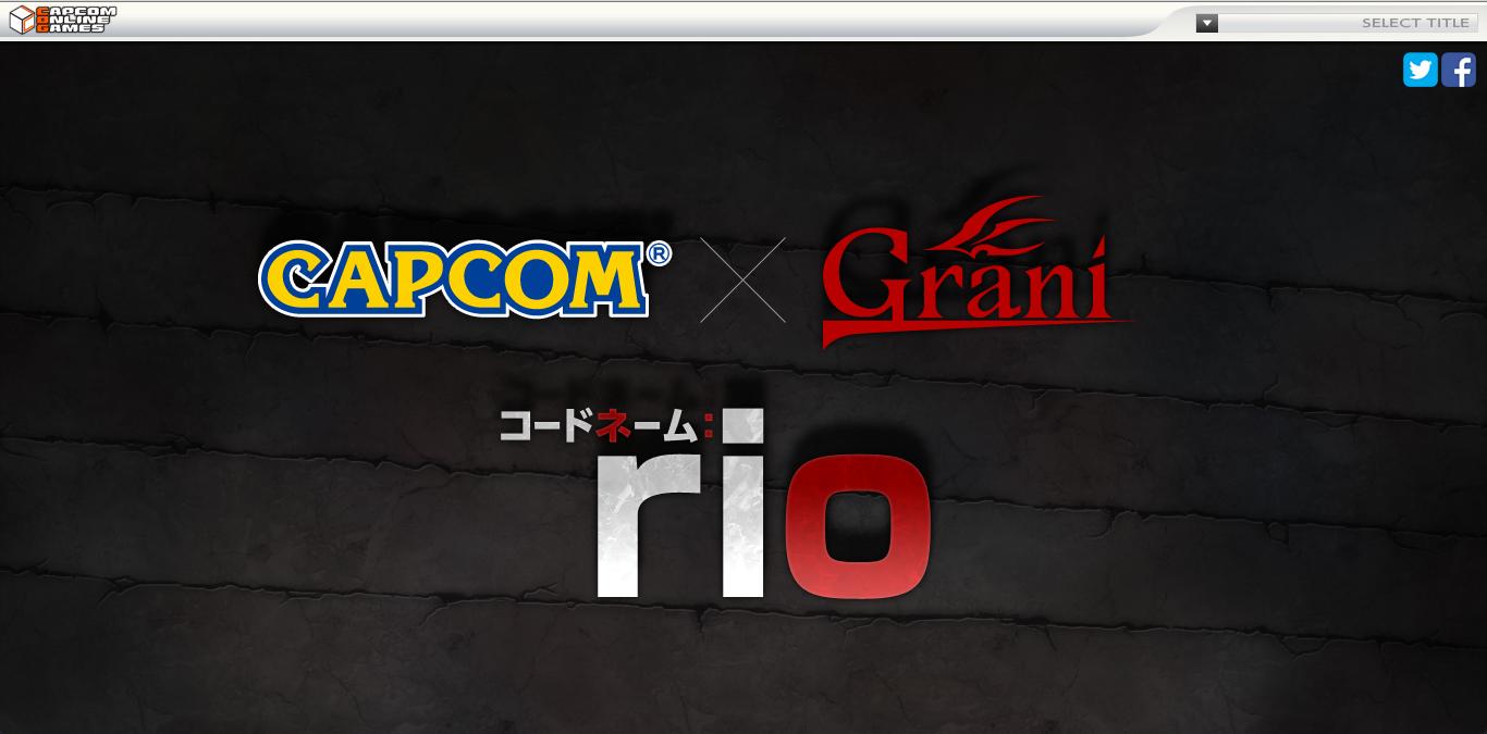 グラニとカプコン、初の共同プロジェクト「rio」を発足
