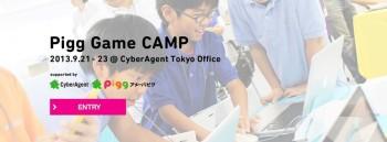 アメーバピグを使ってゲーム開発! CA Tech Kids、小学生プログラミング体験教室「Pigg Game CAMP」を9月に開催