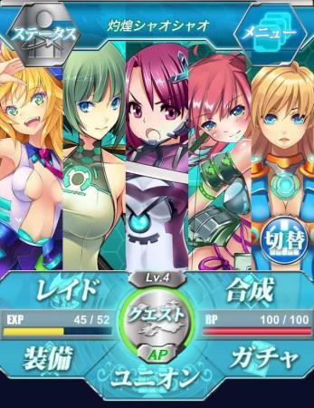 スクエニ、スマホ版Amebaにて新作ソーシャルゲーム「新星のグランドユニオン」を提供開始3