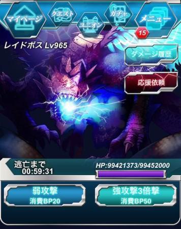 スクエニ、スマホ版Amebaにて新作ソーシャルゲーム「新星のグランドユニオン」を提供開始4