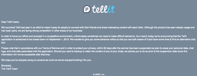 ひっそり始まりひっそり終了…GREE、メッセージングアプリ「Tellit」のプロジェクトを9/1で終了