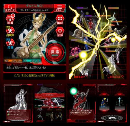 インデックス、Mobageにてアトラスブランドの新作ソーシャルゲーム「真 ・女神転生 DEVIL COLLECTION」を提供開始2