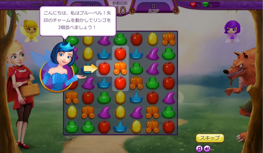 Zynga、Facebookにて新作パズルゲーム「Fairy Tale Twist」を提供開始1