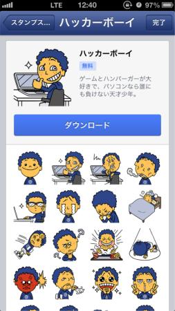 Facebook、日本のデザイン会社とコラボしたFacebookスタンプをリリース1
