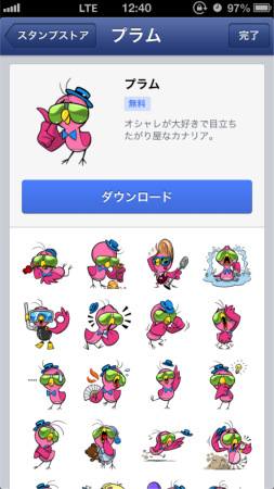 Facebook、日本のデザイン会社とコラボしたFacebookスタンプをリリース2