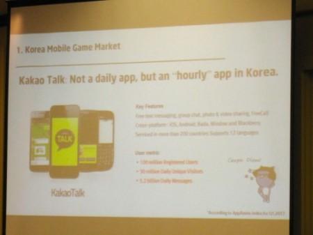 【Casual Connect USAレポート】韓国のスマホゲーム市場で成功したい?それならKakao Gameに参入しよう!4