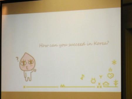 【Casual Connect USAレポート】韓国のスマホゲーム市場で成功したい?それならKakao Gameに参入しよう!6