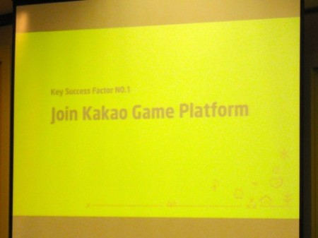 【Casual Connect USAレポート】韓国のスマホゲーム市場で成功したい?それならKakao Gameに参入しよう!7