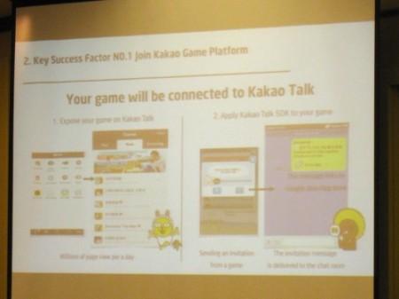 【Casual Connect USAレポート】韓国のスマホゲーム市場で成功したい?それならKakao Gameに参入しよう!8