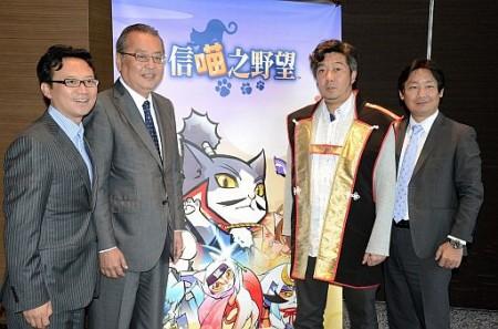 コーエーテクモゲームスと上海Blue Panda Technology、中国版「のぶニャがの野望」の正式サービスを8/29より開始3