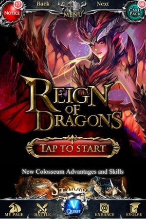 ドリコムのスマホ向けソーシャルカードバトル「神縛のレインオブドラゴン」、国内外合わせて400万ダウンロードを突破1