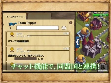 ポッピンゲームズジャパン、スマホ向け新感覚RTSゲーム「キングダムクラッシュ」をリリース2