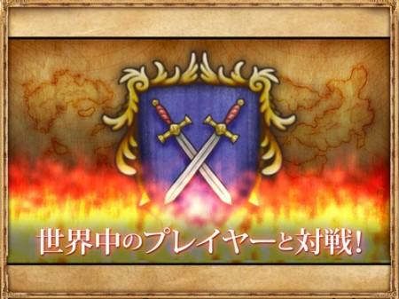 ポッピンゲームズジャパン、スマホ向け新感覚RTSゲーム「キングダムクラッシュ」をリリース3