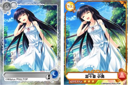 ONE-UP、美少女戦略ゲーム「メガミエンゲイジ!」と「メガミエンゲイジ!BREAK」にてコミケ84&秋葉原電気外祭りとコラボ2