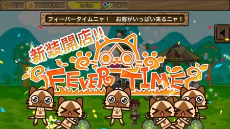 アイルーと一緒にお店を経営! カプコン、アイルーが主人公のiOS向けゲーム「モンハン商店 アイルーでバザール」をリリース2