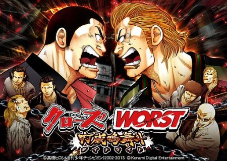 KONAMI、iOS向け3Dアクションゲーム「 クローズ×WORST~打威鳴舞斗(ダイナマイト)~ 」をリリース1