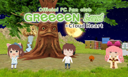 ADNグループ、ハイスピードボーイズと共同で3D仮想空間ソリューション「Cloud Heart」を利用したファンクラブコミュニティ事業を開始 第1弾はGReeeeNのオフィシャルファンクラブ「GReeeeN Land」1