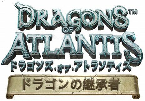 Kabamが日本語対応のスマホ向けゲームアプリ「ドラゴンズ オブ アトランティス:ドラゴンの継承者」をリリース1