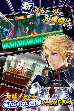 カヤック、ソーシャルゲームシリーズ「英雄になりたい!」のスピンオフタイトル「英雄になりたい!ダッシュ」をリリース1