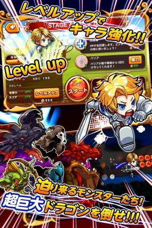 カヤック、ソーシャルゲームシリーズ「英雄になりたい!」のスピンオフタイトル「英雄になりたい!ダッシュ」をリリース3