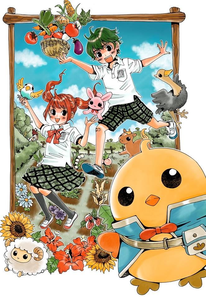 ドリコム、農園育成ソーシャルゲーム「ちょこっとファーム」の電子コミックを配信1