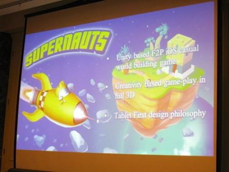 【Casual Connect USAレポート】なぜフィンランドからは次から次へと優れたゲーム系スタートアップが出てくるのか?11