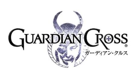 スクエニ、スマホ向けカードバトルRPG「ガーディアン・クルス」のAndroid版をリリース1