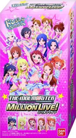 ソーシャルゲーム「アイドルマスター ミリオンライブ!」がドンジャラに! 現在予約受付中1