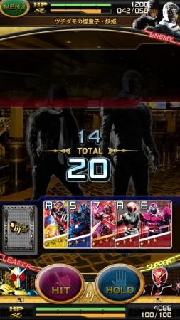 バンダイナムコゲームスとバンダイ カード事業部、スマホ向けカードゲーム「仮面ライダー ブレイクジョーカー」のiOS版をリリース2