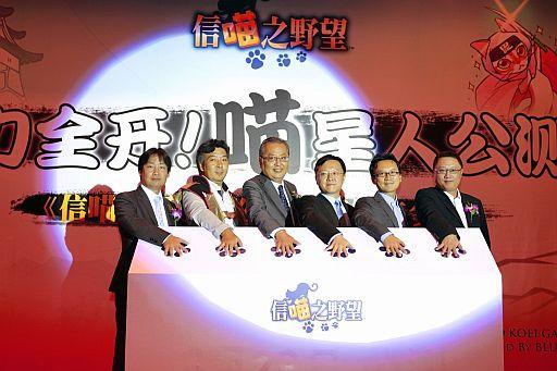 コーエーテクモゲームスと上海Blue Panda Technology、中国版「のぶニャがの野望」の正式サービスを8/29より開始1