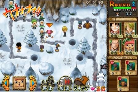 バンダイナムコゲームス、「ONE PIECE モジャ!」対応のスマホ向けディフェンスゲーム「ONE PIECE 麦わらウォーズ 海賊ディフェンス」をリリース2
