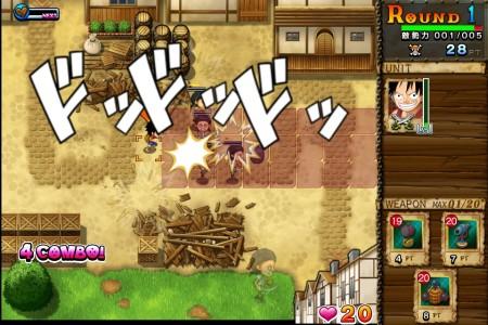 バンダイナムコゲームス、「ONE PIECE モジャ!」対応のスマホ向けディフェンスゲーム「ONE PIECE 麦わらウォーズ 海賊ディフェンス」をリリース3
