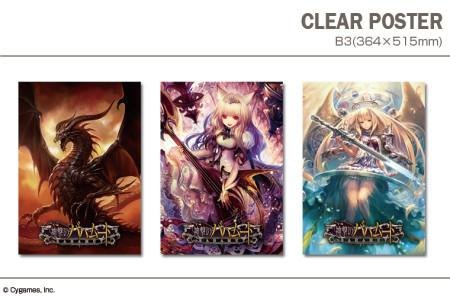 デザエッグ、ソーシャルゲーム「神撃のバハムート」の各種グッズを9月下旬に発売4
