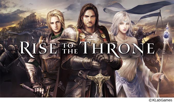 KLab、日本と欧米のゲームデザインを融合させたiOS向け新作ストラテジーゲーム「Rise to the Throne」を161ヶ国にて提供開始1