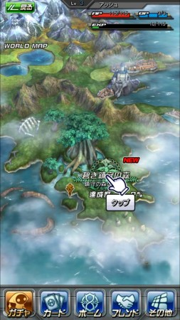 GREE、大型新作RPG「サーガ・オブ・ファンタズマ」のβ版を配信開始4
