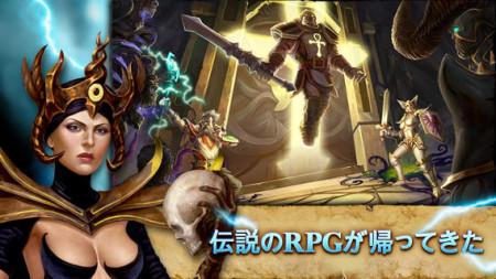 EA、iOS向け「ウルティマ」シリーズ最新作「ウルティマフォーエバー :Quest for the Avatar」をリリース2