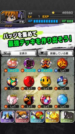 スクエニ、「すばらしきこのせかい」シリーズ初のソーシャルゲーム「すばらしきこのせかい LIVE Remix」のiOS版をリリース2