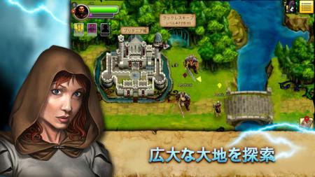 EA、iOS向け「ウルティマ」シリーズ最新作「ウルティマフォーエバー :Quest for the Avatar」をリリース3