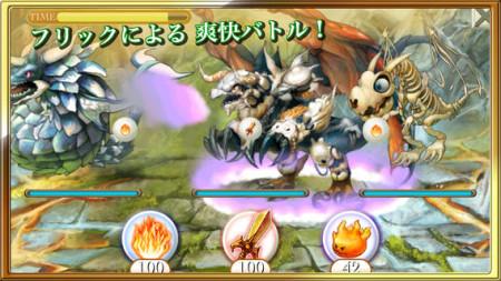 ポッピンゲームズジャパン、新作iOS向けシミュレーションゲーム「箱庭RPG ドラゴンフリック!!」をリリース2