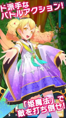 サイバーエージェント、AmebaにてiOS向け弾丸アクションRPG 「ウチの姫さまがいちばんカワイイ」をリリース3