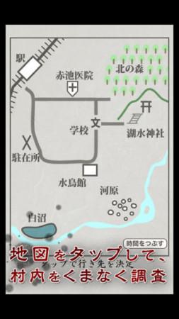 フェイス・ワンダワークス、思緒雄二氏の和風ホラー・ゲームブック「顔のない村」のiOSアプリ版をリリース3
