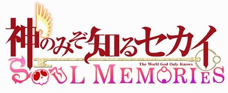 ONE-UP、Mobageにて人気コミック/アニメ「神のみぞ知るセカイ」ソーシャルゲームを提供開始