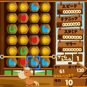 デジタルハーツ、ヤマダゲームにてパズルで馬を育てるソーシャルゲーム「ヤマダビ」を提供開始2