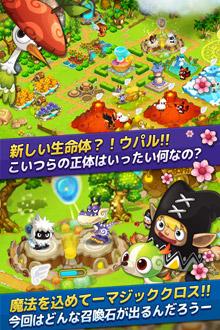 NHNエンターテインメントとGREE、 キャラクターコレクションソーシャルゲーム「ウパルフレンズ」を配信決定 事前登録受付中2