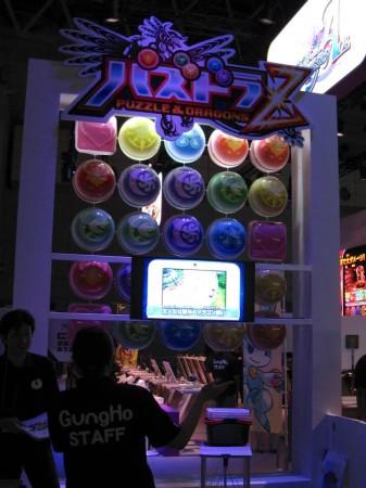 【TGS2013レポート】CMも完成!パズドラ3DS版「パズドラZ」ステージカンファレンス3
