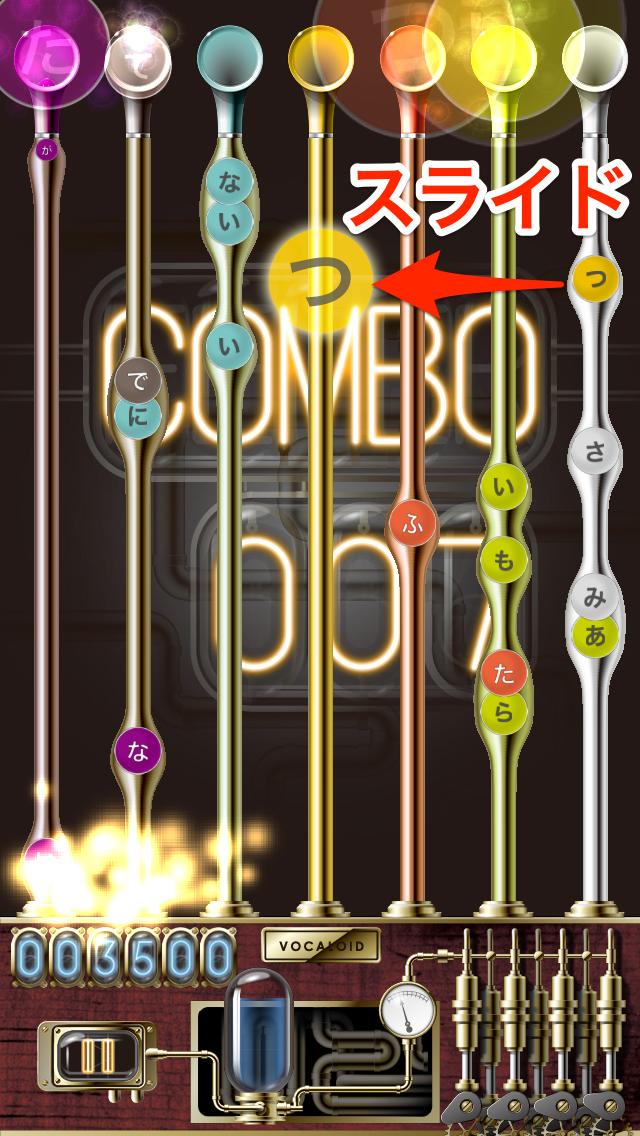 ヤマハ、ボーカロイドの新技術を搭載したiOS向けリアルタイム歌声合成ゲーム「ボカロダマ」をリリース1