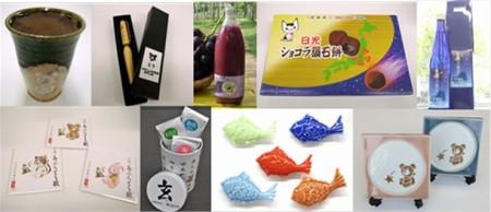 今年もやります! コロプラ、「日本全国すぐれモノ市 -コロプラ物産展2013-」を開催決定2