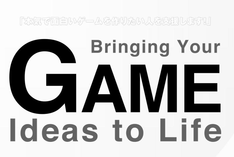 Cygames、日本初のゲームに特化した投資支援事業を開始